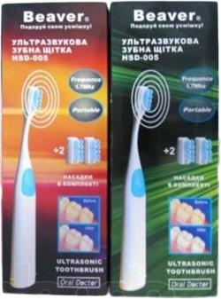 Электрическая зубная щетка браун орал би 5000
